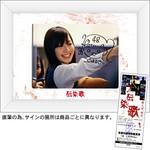 kazubo-n2007-07-11