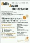 ke_takahashi2006-01-24