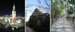ke_takahashi2006-01-29