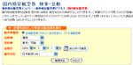 ke_takahashi2006-02-04