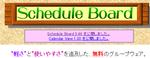ke_takahashi2006-02-09