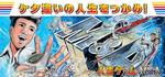 ke_takahashi2006-02-10