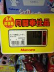 ke_takahashi2006-02-12
