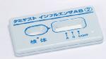 ke_takahashi2006-02-17