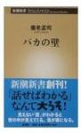 ke_takahashi2006-02-20