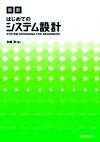 ke_takahashi2006-02-27