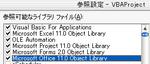 ke_takahashi2006-02-28