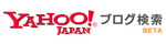 ke_takahashi2006-03-14