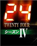 ke_takahashi2006-04-17