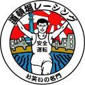 ke_takahashi2006-04-25