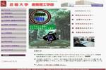 ke_takahashi2006-05-10