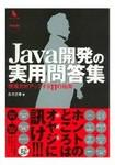 ke_takahashi2006-07-04