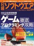 ke_takahashi2006-07-27