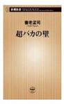 ke_takahashi2006-08-03