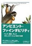 ke_takahashi2006-08-06