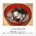 ke_takahashi2006-09-05