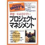 ke_takahashi2006-09-30