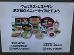 ke_takahashi2006-10-03