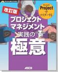 ke_takahashi2006-10-11