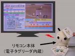 ke_takahashi2006-10-17