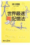 ke_takahashi2006-10-30