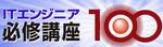 ke_takahashi2006-11-23