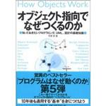 ke_takahashi2006-12-29