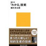 ke_takahashi2007-01-10