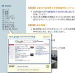 ke_takahashi2007-01-16