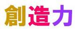 ke_takahashi2007-01-18