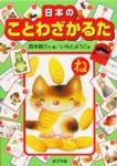 ke_takahashi2007-01-26