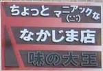ke_takahashi2007-03-11