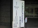 ke_takahashi2007-03-16