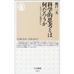 ke_takahashi2007-03-17