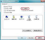 ke_takahashi2007-04-27