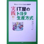 ke_takahashi2007-04-28