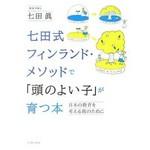 ke_takahashi2007-05-27