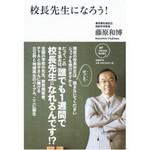 ke_takahashi2007-06-02