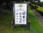ke_takahashi2007-07-03