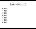 ke_takahashi2007-07-24