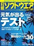 ke_takahashi2007-07-27