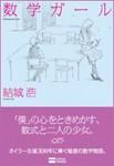 ke_takahashi2007-08-07