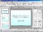 ke_takahashi2007-08-14