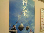 ke_takahashi2007-08-29