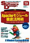 ke_takahashi2007-09-01