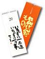ke_takahashi2007-10-01