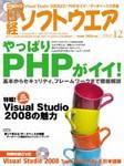 ke_takahashi2007-10-28