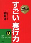 ke_takahashi2007-11-14