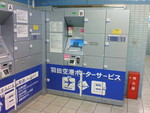 ke_takahashi2007-11-21