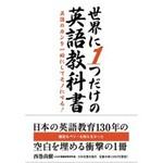 ke_takahashi2007-11-22